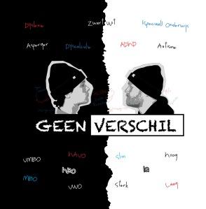 Project Geen Verschil New Arts Nijmegen